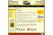 Adresa-taxi.com.ua