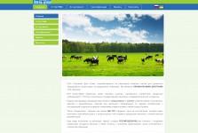 Tdguma.com.ua